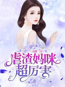 12月女频热门小说预告