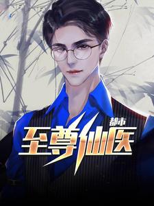 陈飞宇苏映雪的小说名字叫什么